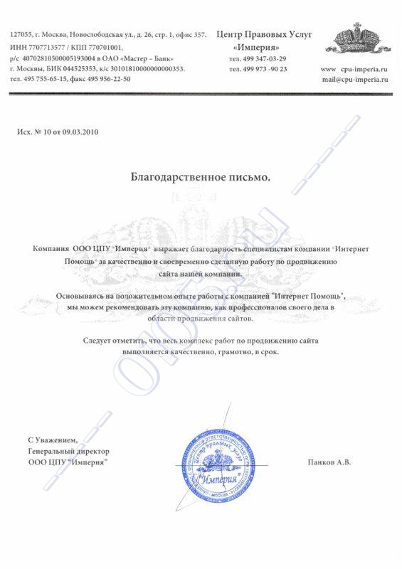 Продвижение сайта дешево 0105 ru как установить xrumer